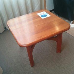 Arrebo - Sidebord i teak - Udstillingsmodel